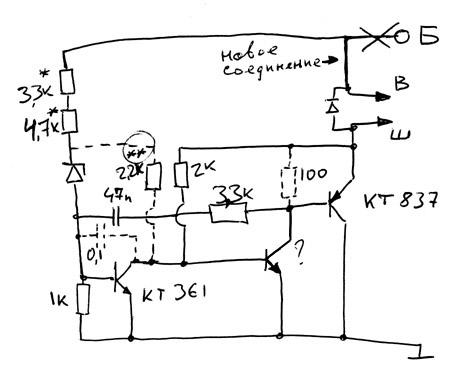 Электрическая схема т.